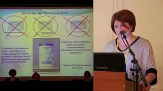 Особенности санитарно-эпидемиологического режима в ЛПО офтальмологического профиля