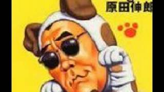 カモンと原田伸郎のコラボ 1994年マンスリーTatsuo Kamonの10月号.