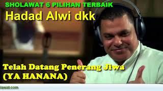 Sholawat Pilihan Hadad Alwi  Terbaik - Album Seri Anak Sholeh