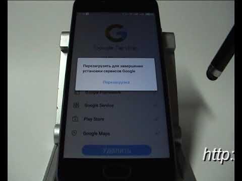 Как установить плей маркет на мейзу м5 андроид