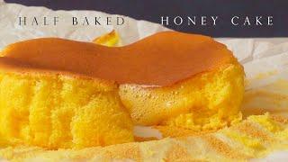 ハニーデントケーキ|MoLaLa Cookさんのレシピ書き起こし