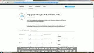 Интернет Трафик   Для Видео   Трафик На Сайт
