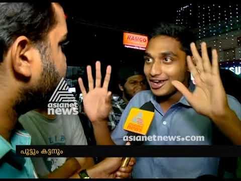 Taste of 'Puttum Kattanum ' night stall at Alappuzha
