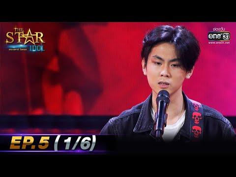 Download THE STAR IDOL เดอะสตาร์ ไอดอล  | EP.5 (1/6) | 19 ก.ย. 64 | one31