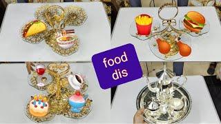 শৌখিন ঘরের রাজকীয় অভিজাত ফুড স্টেন/২/৩/৪ থাক ফুড স্টেন.Royal food stand collection.