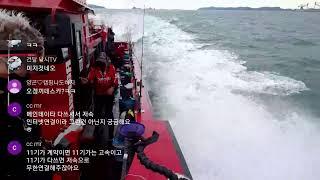 인천  연안부두 시크릿 50 갑 도전