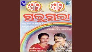 Provided to by rdc media pvt. ltd gul gula · md.saijd gol gulgula ℗ sarthak music released on: 2019-10-09 auto-generated .