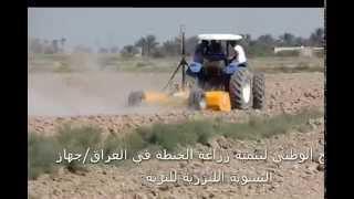 Land King Laser Land Leveler 10 feet in Iraq