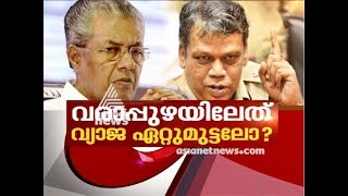 Is Government protecting accused police officers | Asianet News Hour 1