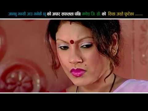 Nepali Lok Dohori Song    Sisa Jastai Futeka    Rajan Karki, Bishnu Majhi   Ft. Ganesh GC, Soniya KC