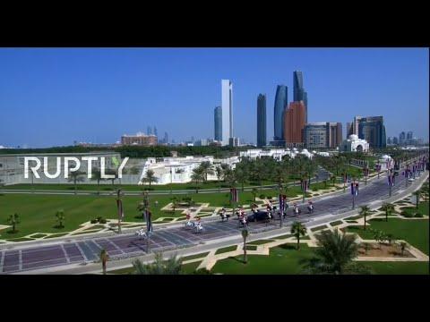 REFEED: Putin Begins State Visit To UAE