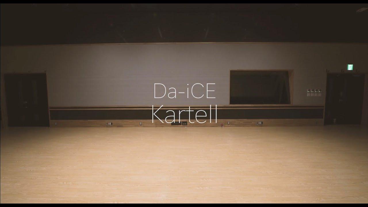 Da-iCE /「Kartell」Official Dance Practice