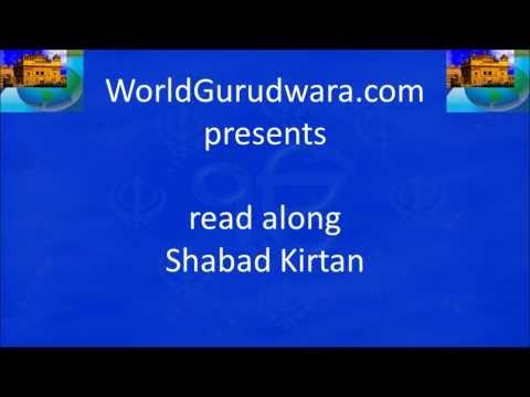 Gurbani | BUDHA HOYA SHEIKH FARID | Read Bhagat Farid's Shabad along with Jagjit Singh