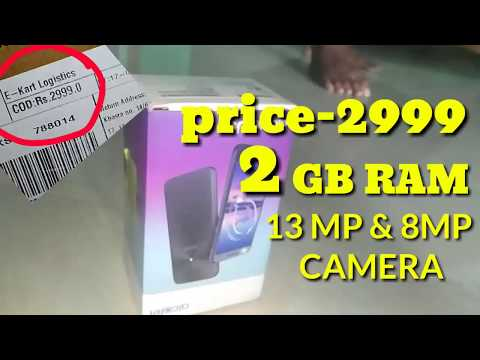 Lowest Price 4G Android Mobile Below 2000 || Unboxing || Best 4G Mobile Phone Cheapest
