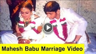 Mahesh Babu Marriage Video | Mahesh Babu and Namrata Wedding Video | Mahesh Babu Family
