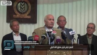 مصر العربية | التجمع: نرفض قرض صندوق النقد الدولي