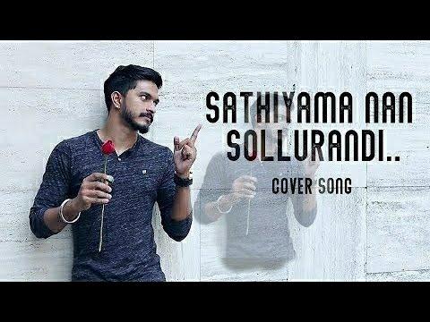 sathiyama-na-sollurandi-tamil-hit-song