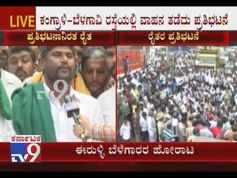 Farmers Staged Protest in Front of APMC Yard in Belagavi Over Sudden Dip in Price of Onions
