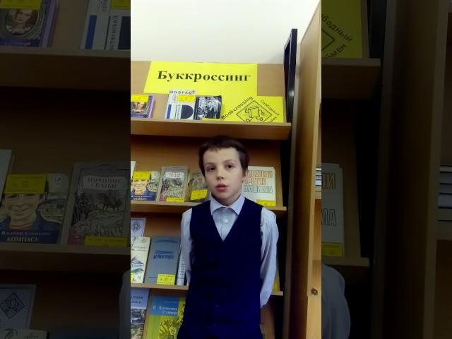 Изображение предпросмотра прочтения – МаксимПетров читает произведение «Трудолюбивый Медведь» И.А.Крылова