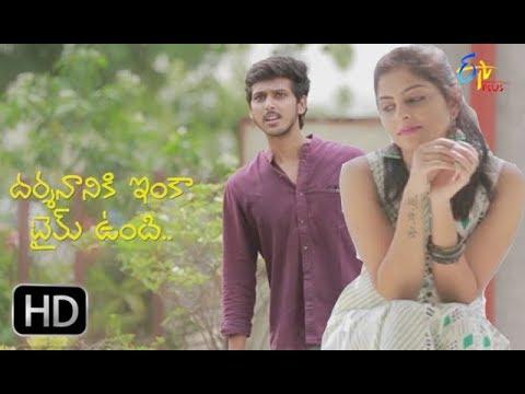Ammai Cute Abbai   Naatu Challo   Web Episode 50   ETV Plus