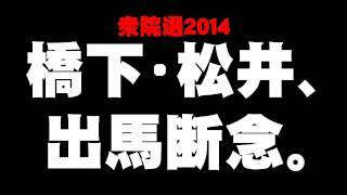 http://blog.goo.ne.jp/sithux7/e/85403a8cd3f62614c69085db712b7d50 維...