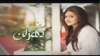 Dharkan -Ost Song-   Hum Tv