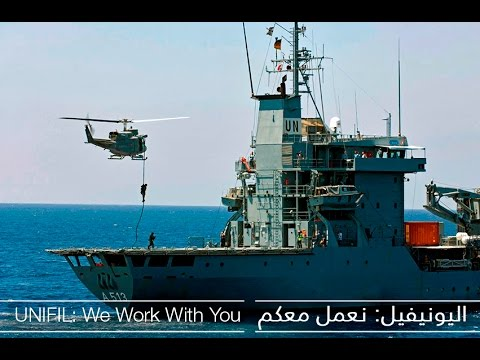 UNIFIL: We Work With You - Lebanese Navy