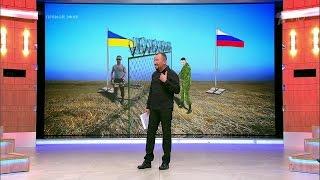 День независимости Украины. Время покажет. Выпуск от 24.08.2016