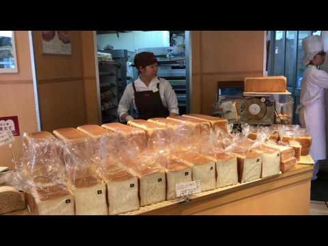 Special Japanse Bread Shop