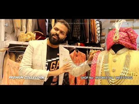 Designer Sherwani in Cheapest Prices ( Only Branded Collection ) Chandni Chowk Delhi