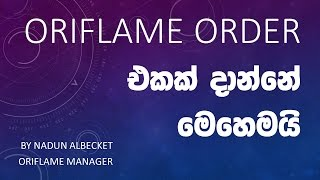 How Order Oriflame Items Sinhala