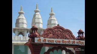 Glorifications of ISKCON Juhu Temple 2019