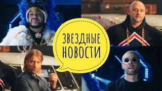 Олег Винник и Потап - найкращий день ОСТ скажене весілля