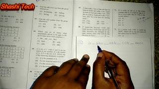 MBA PGCET 2017  solutions section-C
