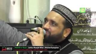 Uchiyan Ney Shanaa Sarkar Diyan Qari Shahid Mahmood x264