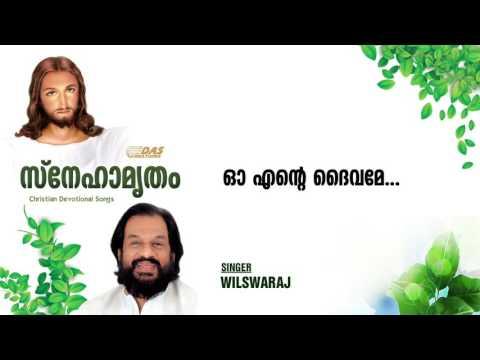 Oh Ente Daivame | Sung by Wilswaraj | Snehamrutham | HD Song