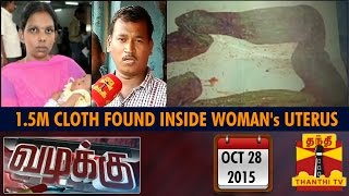 Vazhakku(Crime Story) 28-10-2015 Shocking Medical Negligence - 1.5m Cloth Found Inside Woman's Uterus Case report full video 28.10.2015 Thanthi Tv today shows