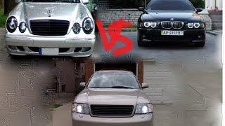 Мерседес W210 vs БМВ Е39 vs Ауди А6 С5! Что же выбрать? Муки выбора!(Группа в контакте https://vk.com/club125500696 Десять-пятнадцать лет назад BMW 5-й серии, Mercedes-Benz E-класса и Audi A6 покупали..., 2017-02-27T14:54:14.000Z)
