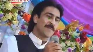pashto new song Zarge Zama Khana Kharab De_ ZAMAN ZAHEER and SITARA YOUNAS