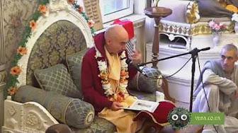 Шримад Бхагаватам 3.31.44 - Бхактиведанта Садху Свами