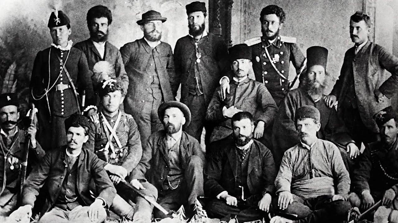 Захари Стоянов - Записки по българските въстания. 1870–1876 ...