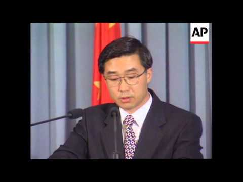 CHINA: BEIJING: CHINESE FOREIGN MINISTRY PRESS CONFERENCE