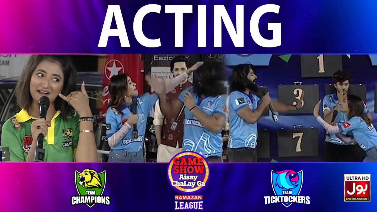 Download Acting   Game Show Aisay Chalay Ga Ramazan League   Tick Tockers Vs Champions