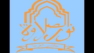 Video Ya asyiqol musthofa ' Hadrah Nurul Sholawat' download MP3, 3GP, MP4, WEBM, AVI, FLV November 2017