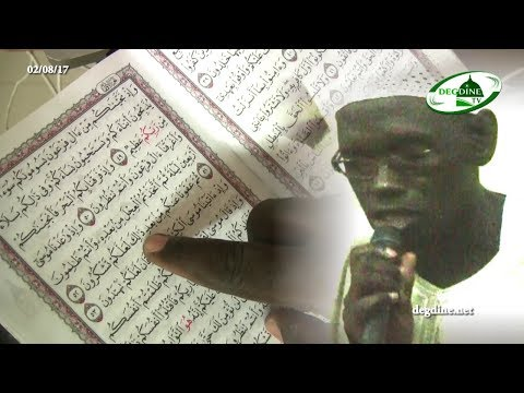 Tafsir 005  du 02 08 2017 || Baqara 40- 53 || Imam Hassan SARR