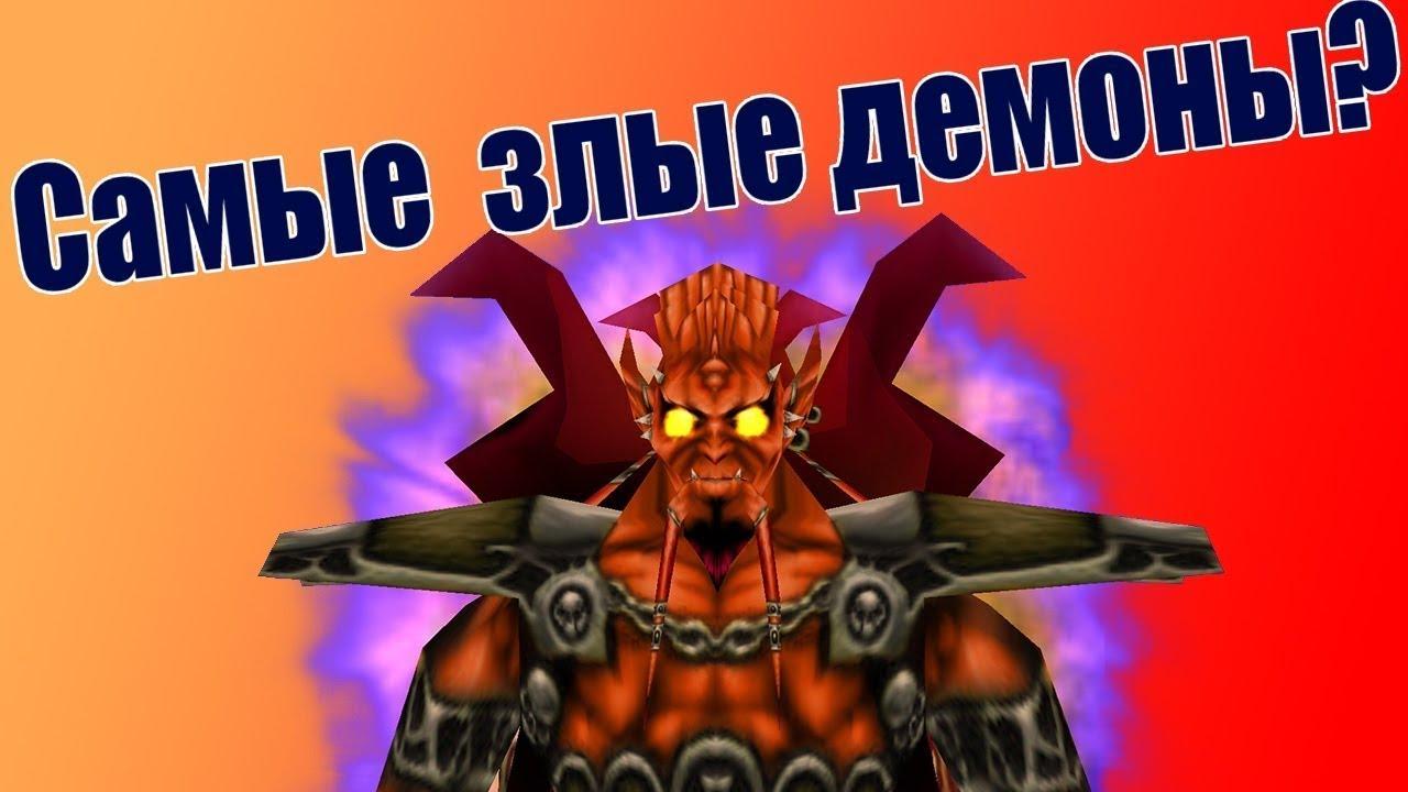 Warcraft 3 - Diablo Defense