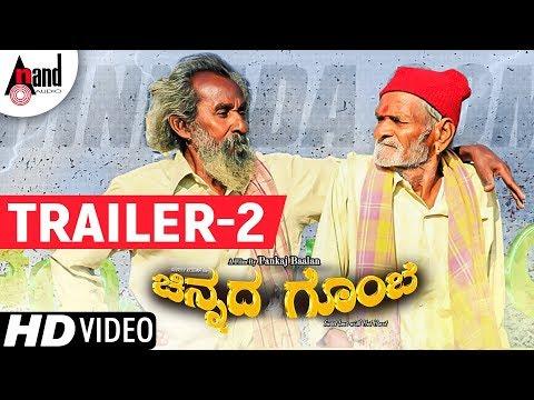 Century Gowda | Gaddappa | Chinnada Gombe | New Kannada HD Trailer-02 | Keerthi Krishna | 2017
