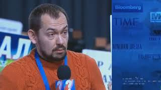 Цимбалюк На Конференции Путина 14.12.2017