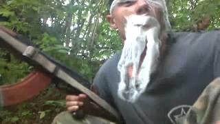 Белая борода