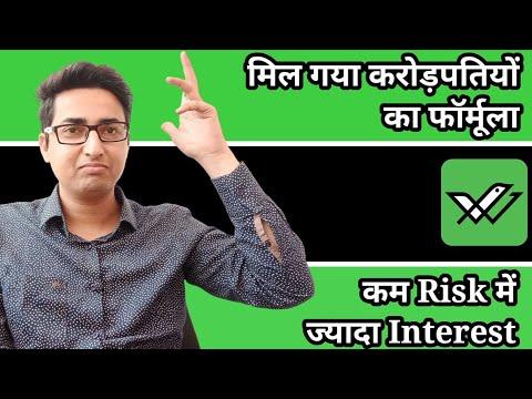 Download Wint Wealth in Hindi   Wint Wealth Kya hai   Wint Wealth Review   MyCompany  